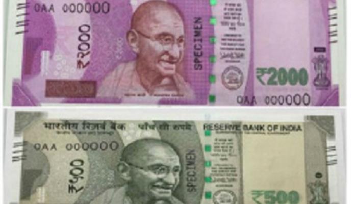 चलनातील २०००, ५०० रुपयांची नोट खरी आहे की खोटी, असं जाणून घ्या!