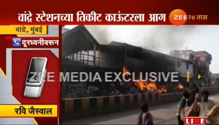 VIDEO : वांद्रे भागात अतिक्रमण हटवताना सिलिंडरचा स्फोट
