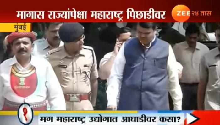 उद्योग क्षेत्रात महाराष्ट्र नंबर १ असल्याचा सरकारचा दावा फोल?