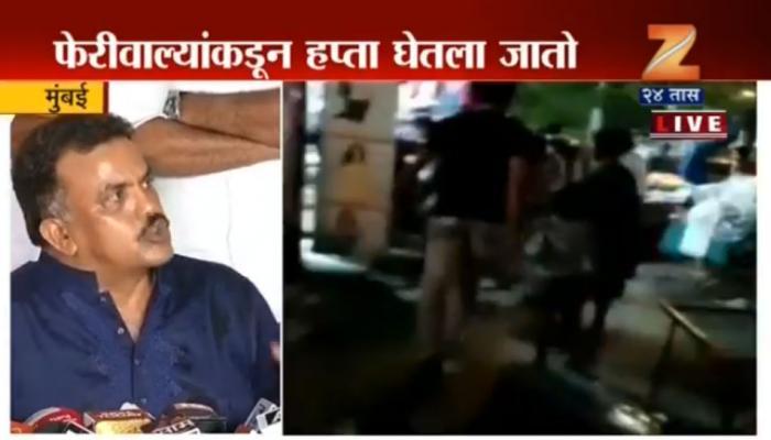 संजय निरुपम यांचा मनसेवर गंभीर आरोप