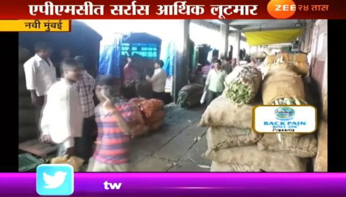 नवी मुंबई एपीएमसीत घोटाळा