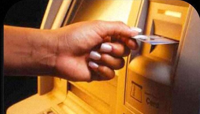 जानेवारीपासून बंद होणार या सरकारी बॅंकेची ATM कार्ड