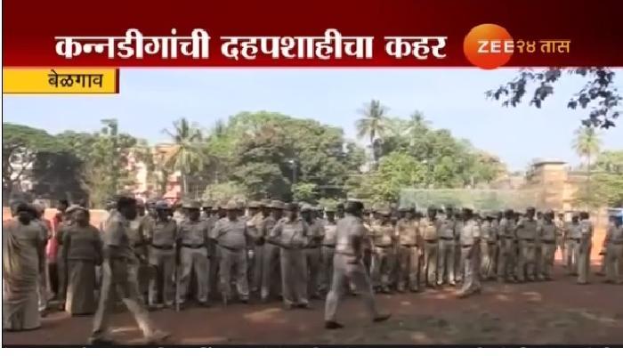 कर्नाटकची दडपशाही, महाराष्ट्राच्या नेत्यांना प्रवेश बंदी