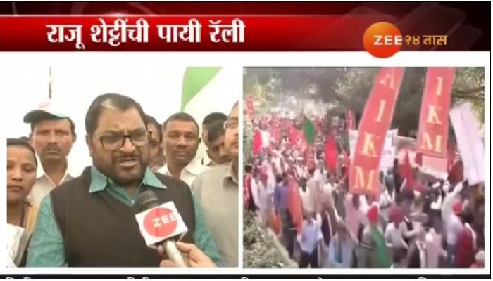 शेतकरी संघटनांचं हमीभावासाठी दिल्लीत आंदोलन सुरू