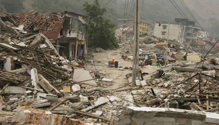 2018 मध्ये होणार मोठे शक्तिशाली भूकंप