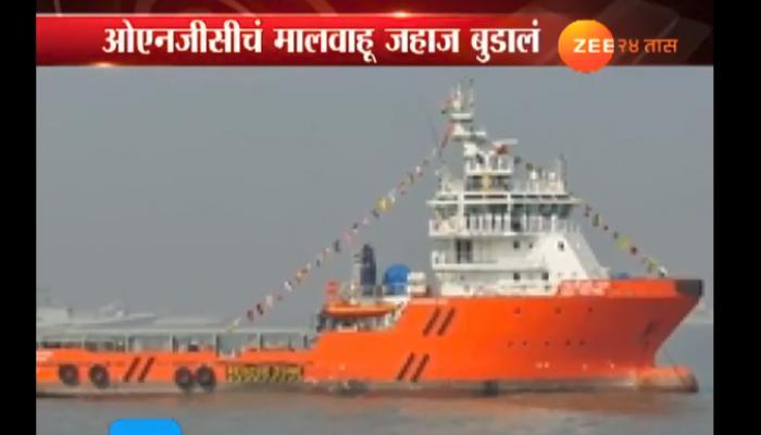बॉम्बे हायजवळ रत्ना जहाजाला आग, १६ जणांना वाचविण्यात यश