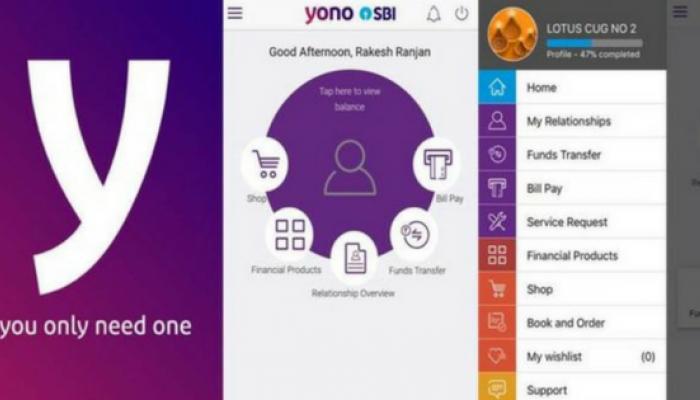 स्टेट बँकेनं ग्राहकांच्या सुविधेसाठी लॉन्च केलं YONO