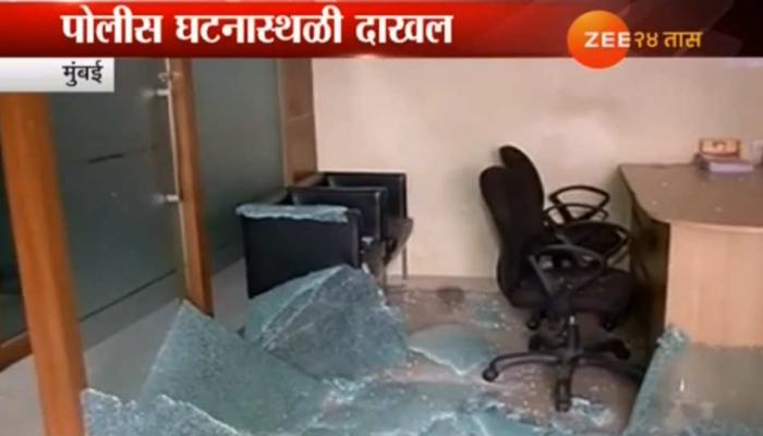 कॉंग्रेस प्रदेश कार्यालयाची मुंबईत तोडफोड, हल्लेखोर पसार