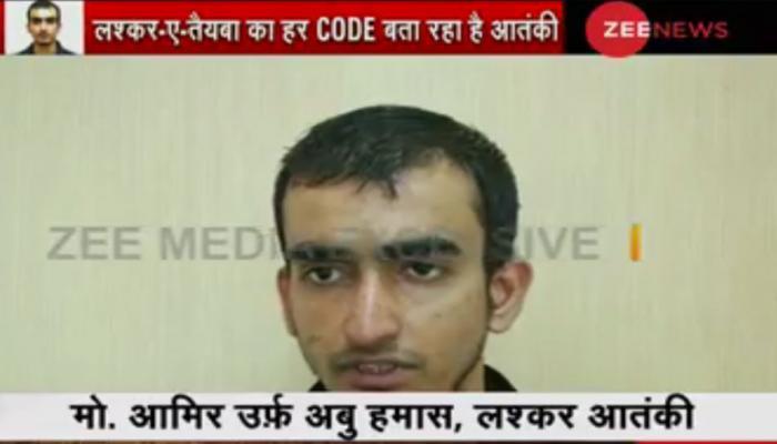 ZEE EXCLUSIVE: दहशतवाद्याने दिला कबुली जबाब, पाकिस्तानची नाचक्की