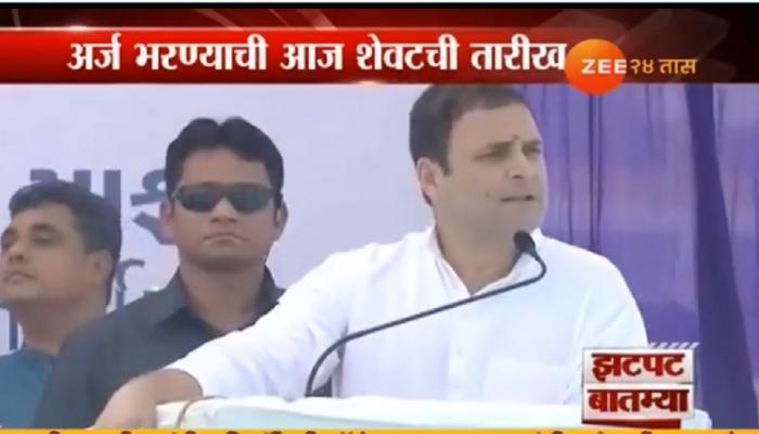 अध्यक्षपद निवडणुकीसाठी राहुल गांधी आज भरणार अर्ज