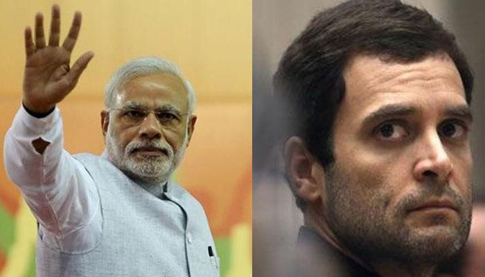 मी नरेंद्रभाई नाही, माणूस आहे आणि चुका करतो - राहुल गांधी