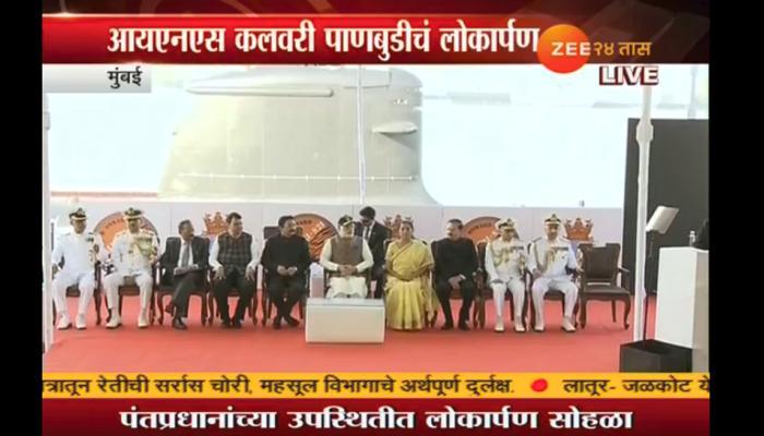 भारतीय नौदलात  'कलवरी' या अत्याधुनिक पाणबुडीचा समावेश