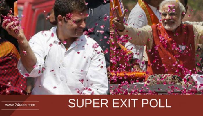 SUPER EXIT POLL: गुजरात विधानसभा निवडणुकीत फुलणार भाजपचं कमळ