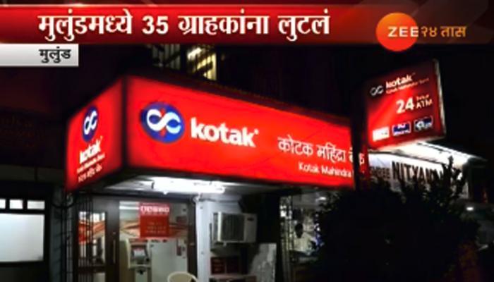 मुंबईत एटीएममधून कार्ड क्लोनिंग करून ३५ जणांना गंडा