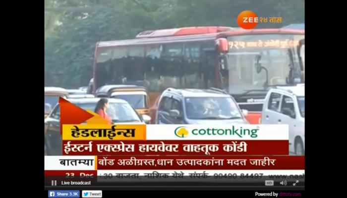 मुंबई : इस्टर्न एक्सप्रेसवर वाहतूक कोंडी