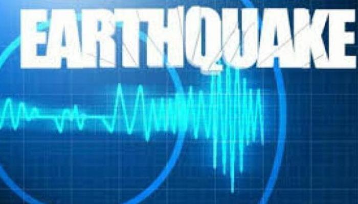 ठाण्यात मध्यरात्री जाणवले भूकंपाचे धक्के