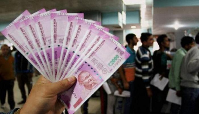 भारत सरकारचे ७.७५ टक्के व्याज दराचे नवे बॉंड