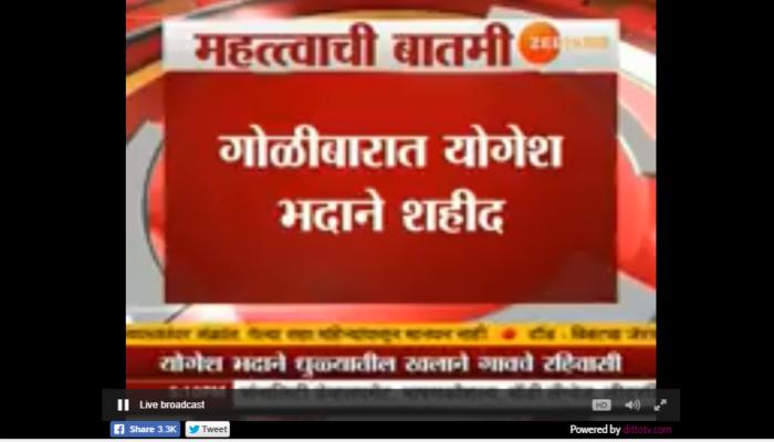 जम्मू-काश्मीर: पाकच्या हल्ल्यात महाराष्ट्राचा सुपूत्र मुरलीधर भदाने शहीद