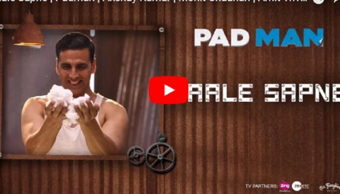 Padman Song: चं अक्षय कुमारचं गाणं व्हायरल