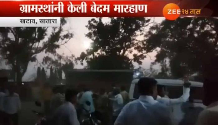 बलात्कार प्रकरणातील चार आरोपींना ग्रामस्थांनी बेदम मारहाण