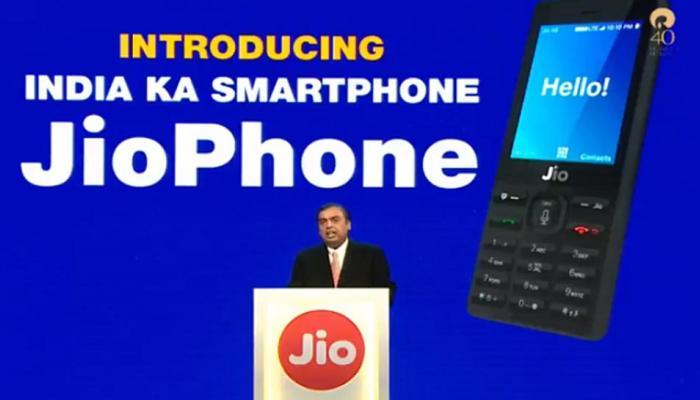 जिओ फोन धारकांसाठी मोठी बातमी ; मिळेल इतका फायदा