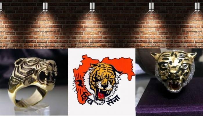 शिवबंधनातले वाघ अडकणार शिव अंगठीत