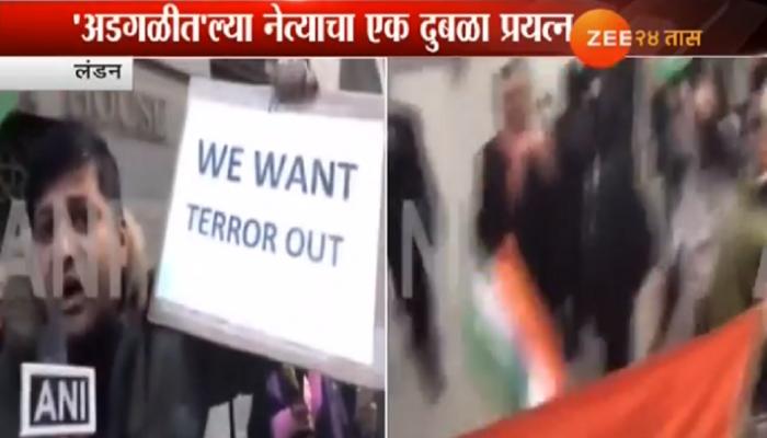 VIDEO : भारताविरुद्धच्या 'ब्लॅक डे'ला लंडनवासिय भारतीयांचा तडाखा