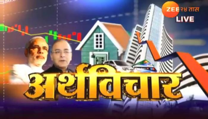 Union Budget 2018 : महाराष्ट्राला काय मिळालं?