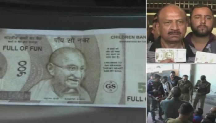 कानपुर : ATM मधून निघाल्या चिल्ड्रन बॅंक ऑफ इंडियाच्या नोटा