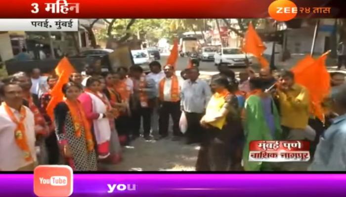शिवसैनिकांचं मुंबई महापालिकेविरोधात अनोखं आंदोलन