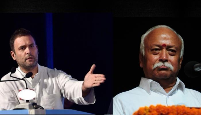 मोहन भागवतांचे वक्तव्य म्हणजे भारतीयाचा अपमान : राहुल गांधी