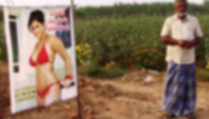 लाल बिकीनीतली 'सेक्सी लियॉन' करतीय शेतीची राखण