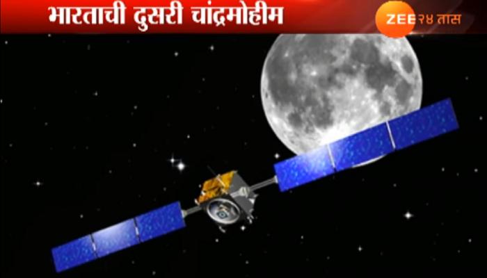 भारताचं 'चांद्रयान २' एप्रिल महिन्यात घेणार भरारी!