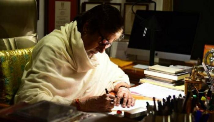 नोकरीच्या शोधात अमिताभ बच्चन, बायोडाटा सोशल मीडियात व्हायरल