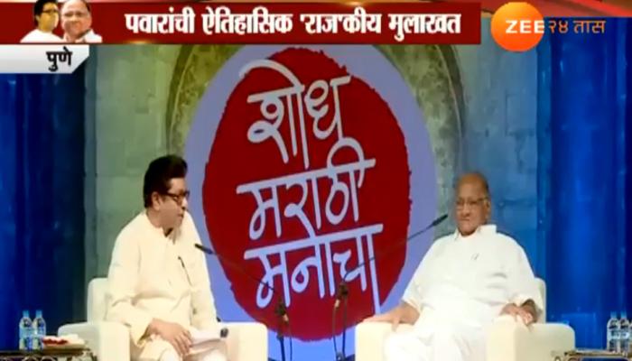'मुंबई महाराष्ट्रापासून कुणीही तोडू शकणार नाहीत'