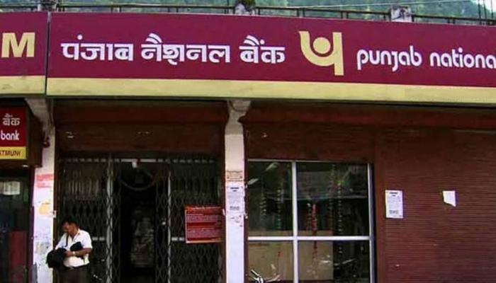 पंजाब नॅशनल बॅंकेतील  ग्राहकांची वैयक्तिक माहिती चोरीला