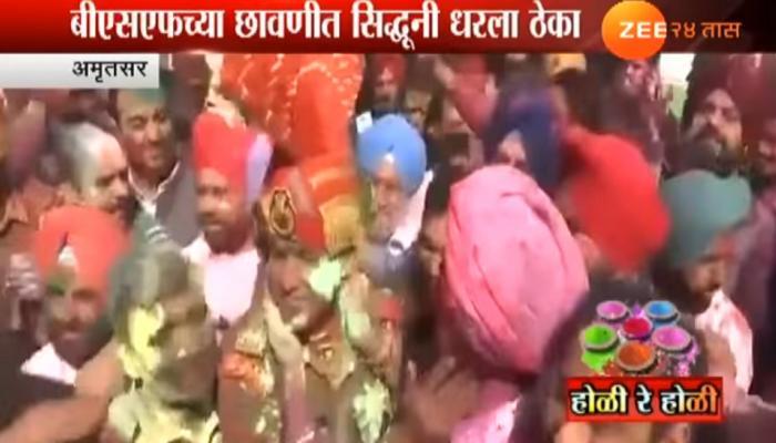 VIDEO : अशी रंगली राजकीय नेत्यांची होळी!