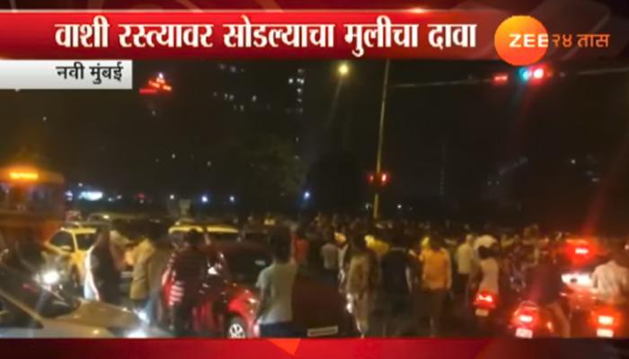 नवी मुंबई अपहरण नाट्य, मुलगी स्वत:हून घरी परतली