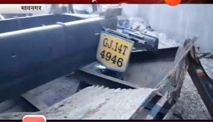 व-हाड घेऊन निघालेला ट्रक नाल्यात कोसळला, २६ जणांचा मृत्यू
