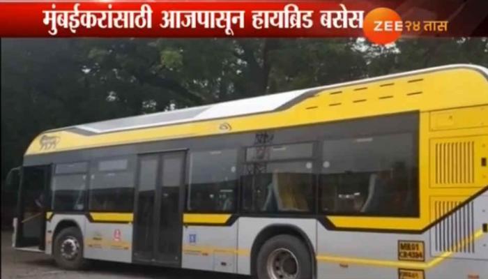 आजपासून मुंबईत धावणार २५ हायब्रिड बस, मुख्यमंत्र्यांच्या हस्ते उद्घाटन