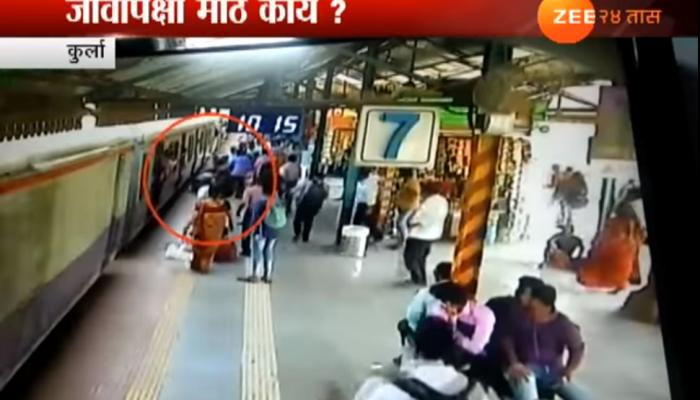 CCTV : बॅगेसाठी महिलेनं चालत्या ट्रेनमधून मारली उडी!
