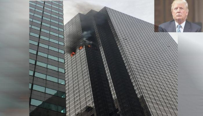 व्हिडिओ: ट्रंप टॉवरमधल्या ५० व्या मजल्यावर आग
