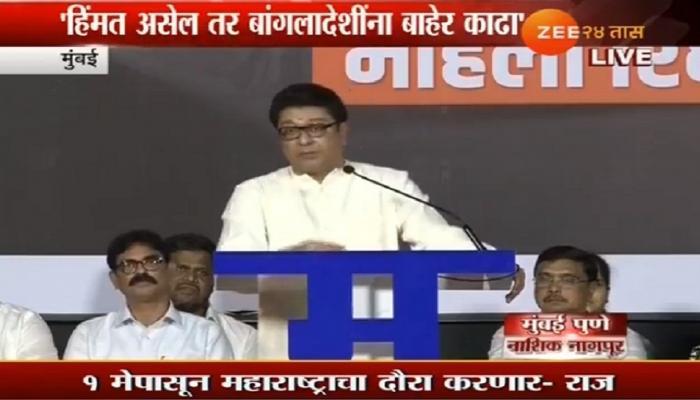 मुंबईत राज ठाकरेंची चौफेर फटकेबाजी LIVE