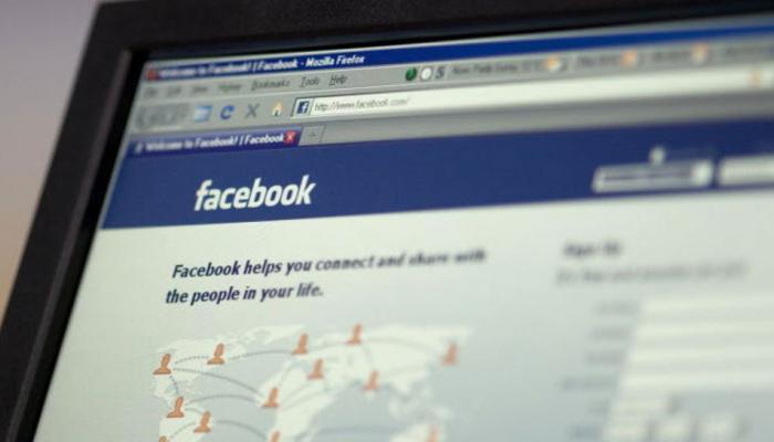 फेसबुकने युजर्ससाठी लागू केली नवी प्रायव्हसी