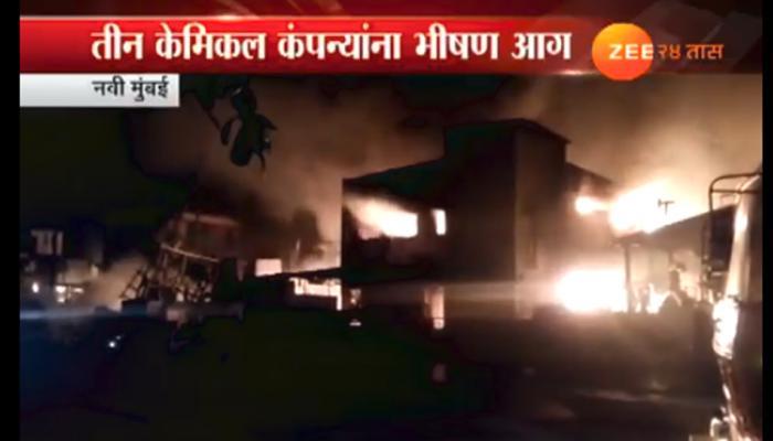 नवी मुंबईत एकाचवेळी तीन कंपन्यांना मोठी आग