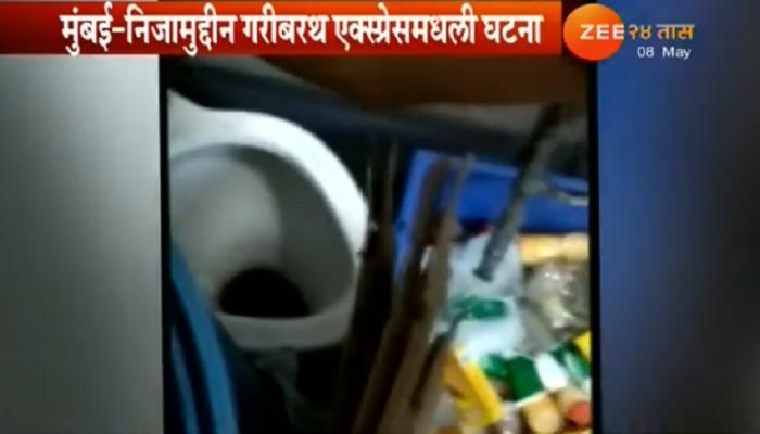 VIDEO : तुम्ही शौचालयात कोल्ड्रिंक आणि पाण्याच्या बाटल्या विकत घेताय?