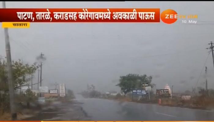 पश्चिम महाराष्ट्रासह कोकणात अवकाळी पाऊस