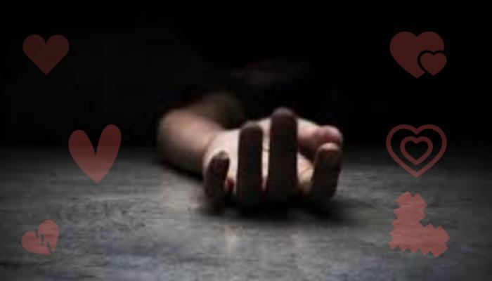मुंबई: प्रेयसीची हत्या करून मृतदेहासोबत झोपला प्रियकर