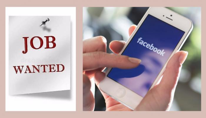 नोकरी पाहिजे? मग, फेसबुकवर या चुका नको!