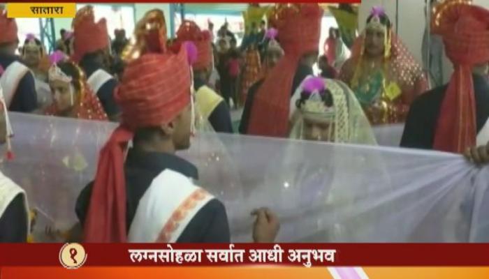 अज्या - शितलीच्या लग्नाचा पहिला व्हिडिओ झी 24 तासवर